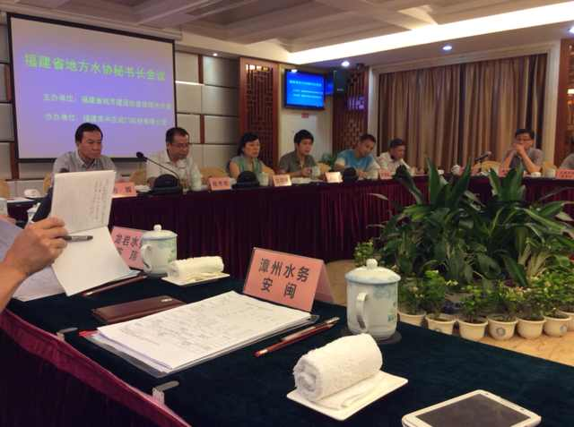 2014年福建省建筑业协会给排水分会秘书长会议召开